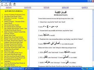 Arabindo Software Mudah Belajar Bahasa Arab