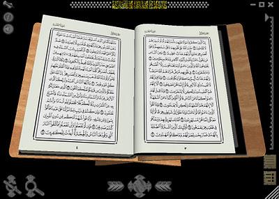 Quran 3D